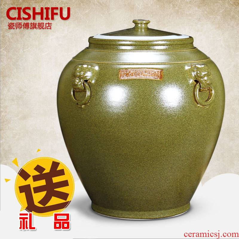 Jingdezhen ceramic barrel barrel 30 jins 50 kg 100 catties 200 jins pickles meat covered storage cylinder cylinder tank oil cylinder