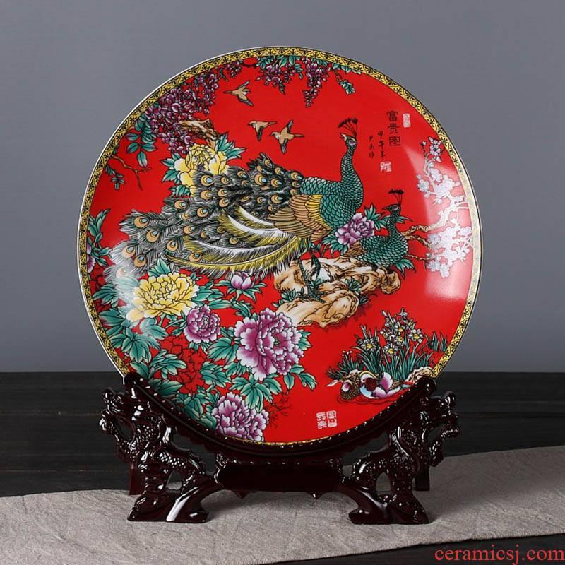 Jingdezhen ceramics powder enamel peacock hang dish sit home background plate decoration plate decoration furnishing articles
