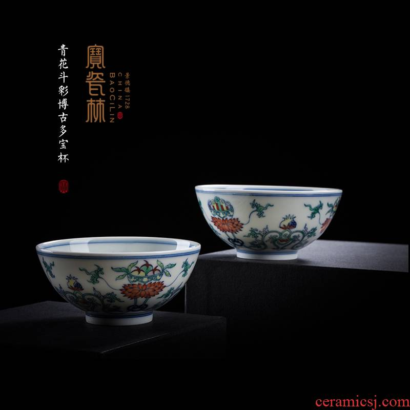 Treasure porcelain jingdezhen blue and white porcelain Lin bucket color master kung fu tea cup sample tea cup single cup cup small bowl