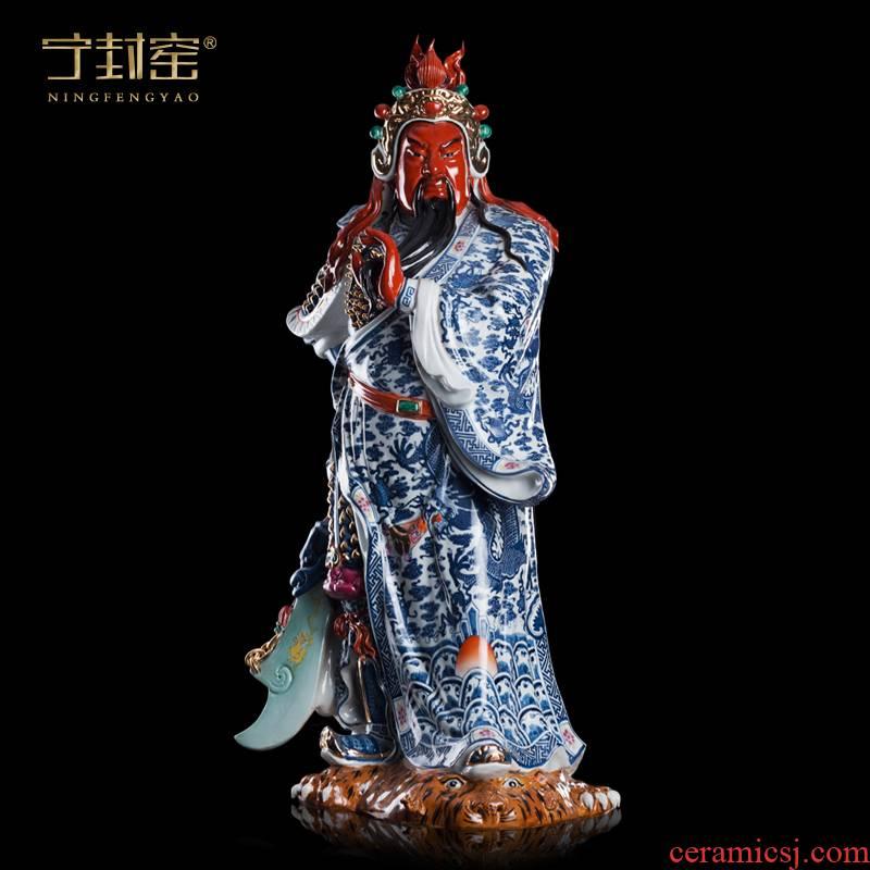Better sealing the duke guan up ceramics Buddha statues Sir Zhong guan yu furnishing articles