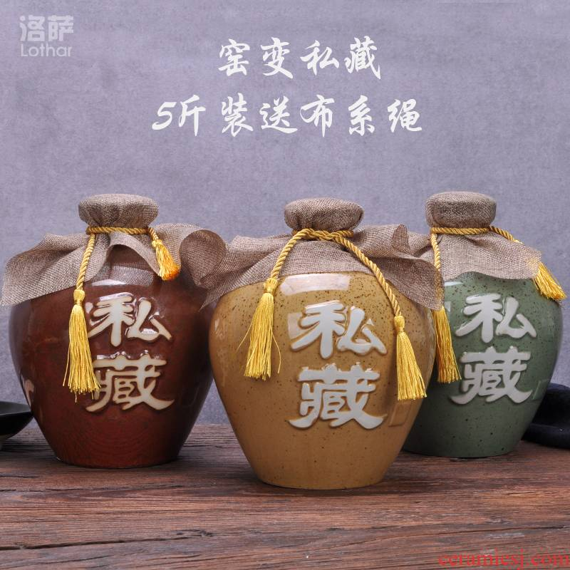 Jingdezhen ceramic bottle bottle is empty wine bottle 5 jins of gift hip household gift liquor sealed bottles