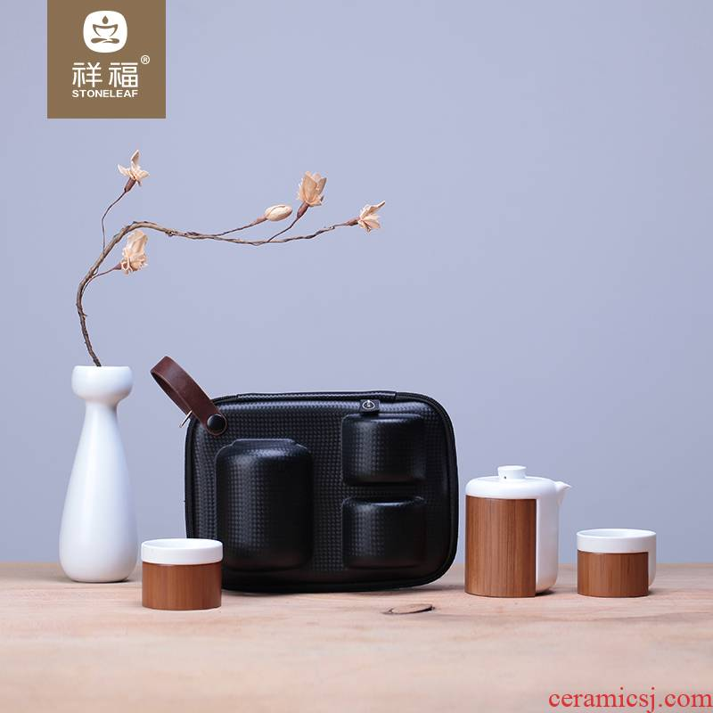 Auspicious blessing Japanese travel kung fu tea set a pot of is suing travel two cups of bamboo ceramic tea set carry - on bag