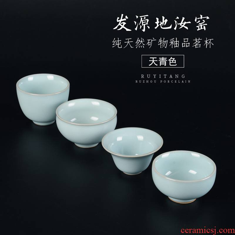 Your up porcelain teacup celadon single cup of ceramic kung fu tea tea cup sample tea cup bowl tea masters cup