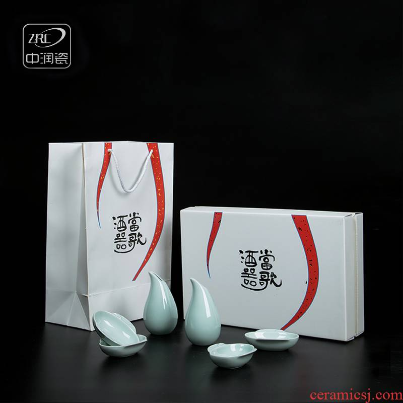 Jingdezhen ceramic wine wine suits for shadow celadon points a small handleless wine cup wine cup of liquor cup home hip little wine