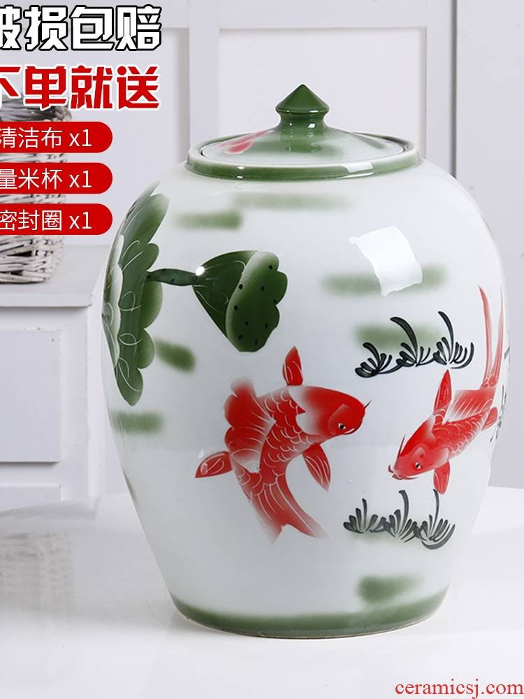 Jingdezhen ceramic barrel ricer box with cover 30 kg rice storage box household receive 50 kg pot rice flour moisture