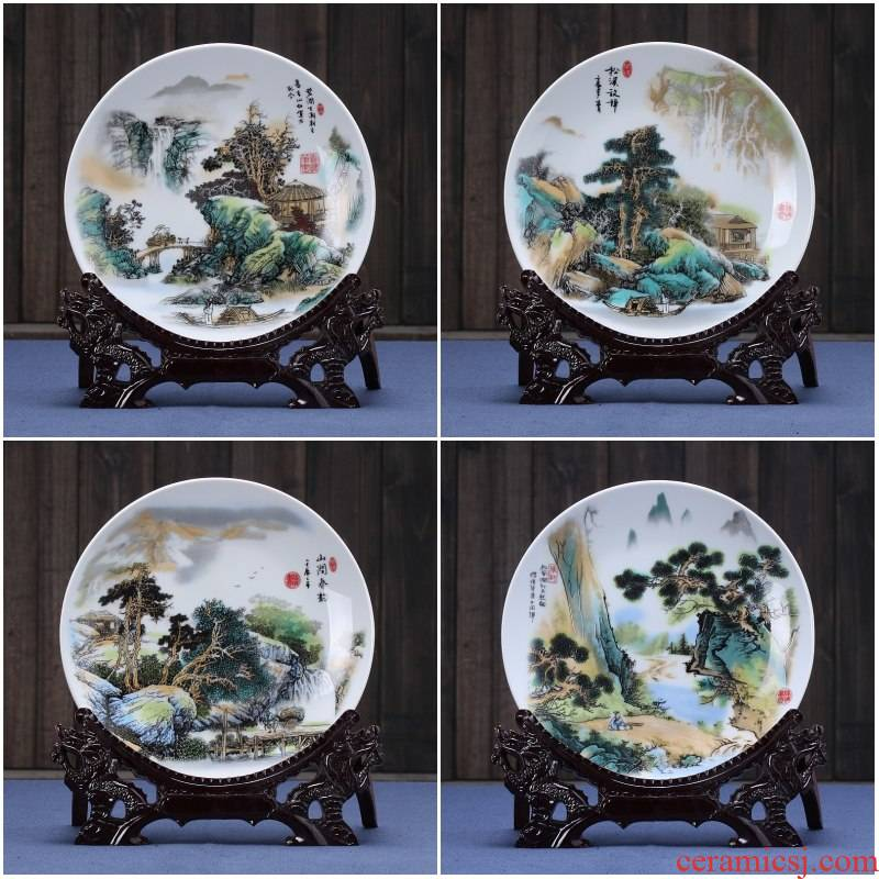 Jingdezhen ceramics furnishing articles Chinese TV sitting room porch ark, home decoration decoration plate
