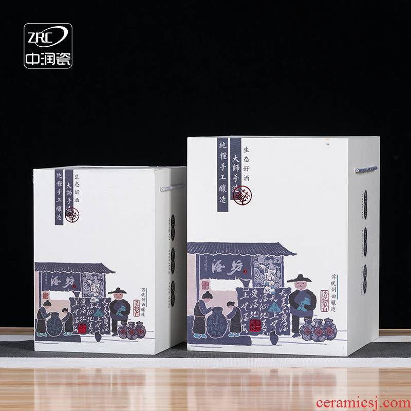 Ceramic bottle packaging design gifts customized creative hip flask jars 5 jins of 10 jins the to box