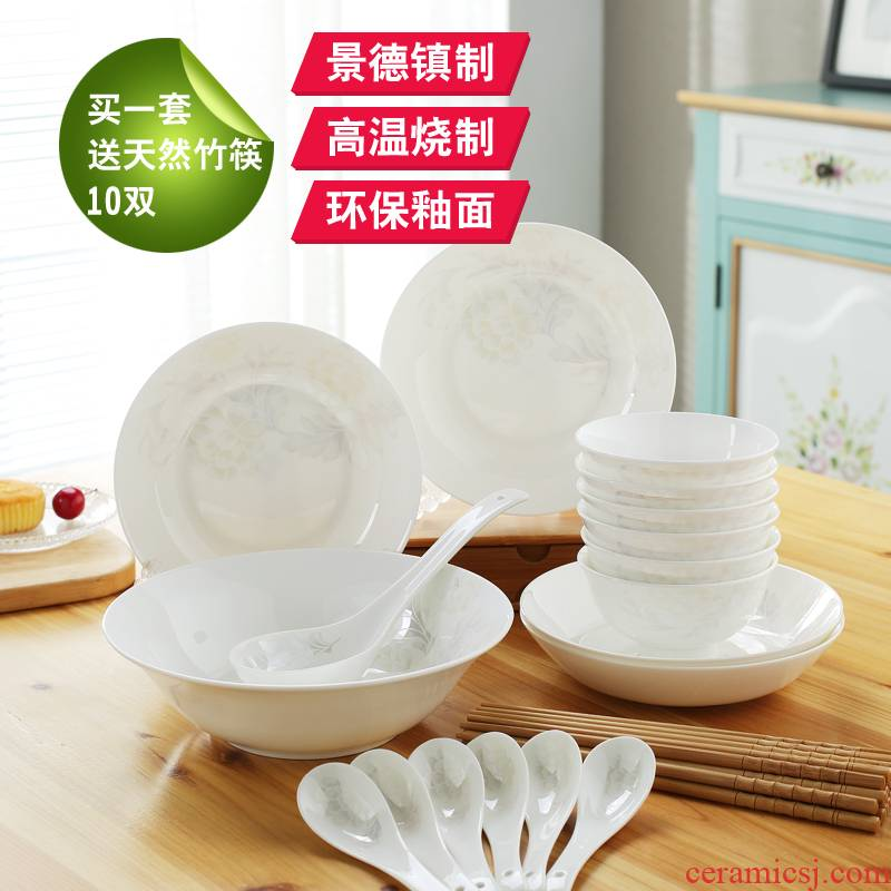 Jingdezhen ceramic tableware suit your job small bowl bowl of soup bowl fights tablespoons of small spoon FanPan deep dish porcelain tableware