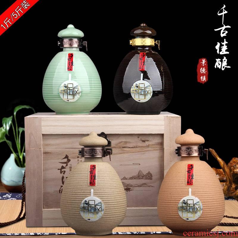 Jingdezhen ceramic bottle 1 catty 5 jins of an empty bottle pack box 1 catty 5 jins of household pot liquor jar