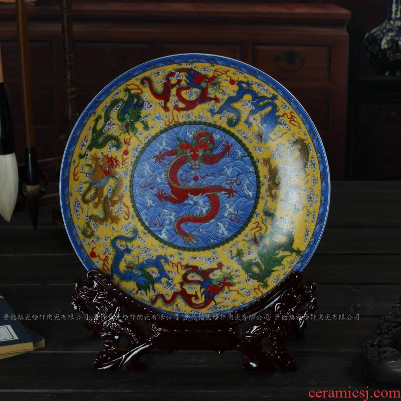 Jingdezhen chromatic dragons decorated living room porch hang dish adornment ceramics wine desktop TV ark