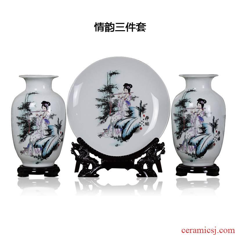 Jingdezhen ceramics peach blossom put water point three - piece vase plates modern home furnishing articles home decorations