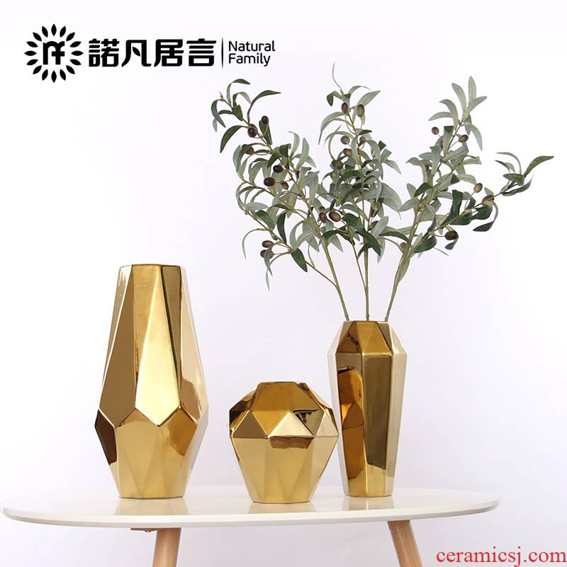 Modern ceramic arts and crafts beautiful European creative living room decoration to the hotel villa furnishing articles TV ark, golden geometry