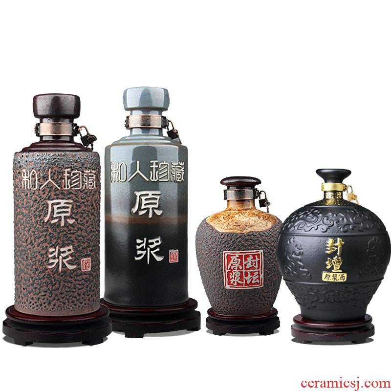 Jingdezhen ceramic bottle it 5/10 kg pack mercifully glaze virgin pulp liquor store wine mercifully jars its