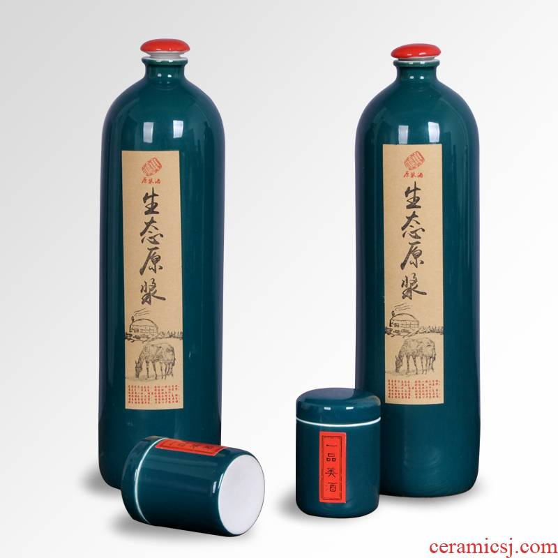 Jingdezhen ceramic bottle 1 catty storing wine collection seal pot liquor bottle can be a gift bottle of household hip flask