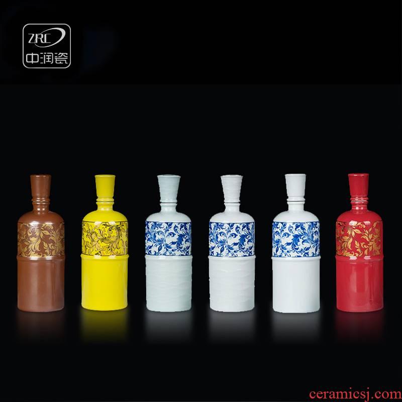 Jingdezhen ceramic jars with retro hip flask creative arts liquor bottles of empty bottle to pack a kilo of mail