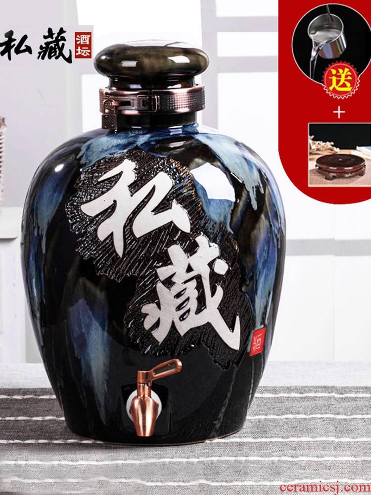 Jingdezhen ceramic jars up archaize magnum it casks 10/20/50/100 jins mercifully wine jars