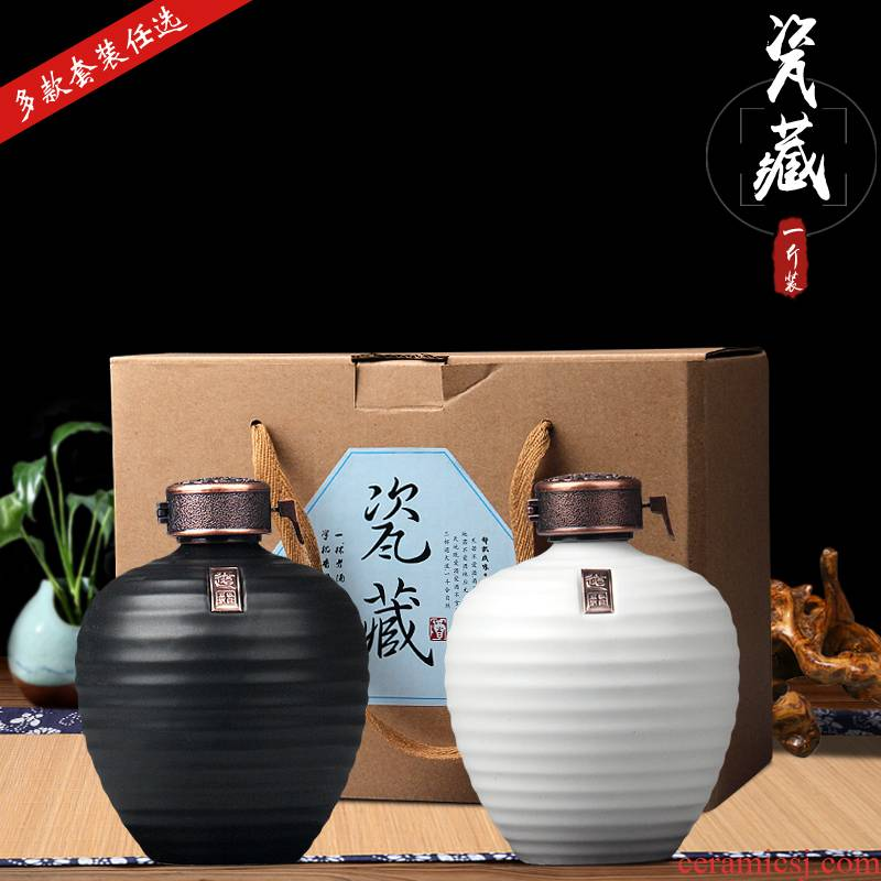 Jingdezhen ceramic bottle 1 catty outfit an empty bottle seal a kilo of porcelain household seal wine packaging