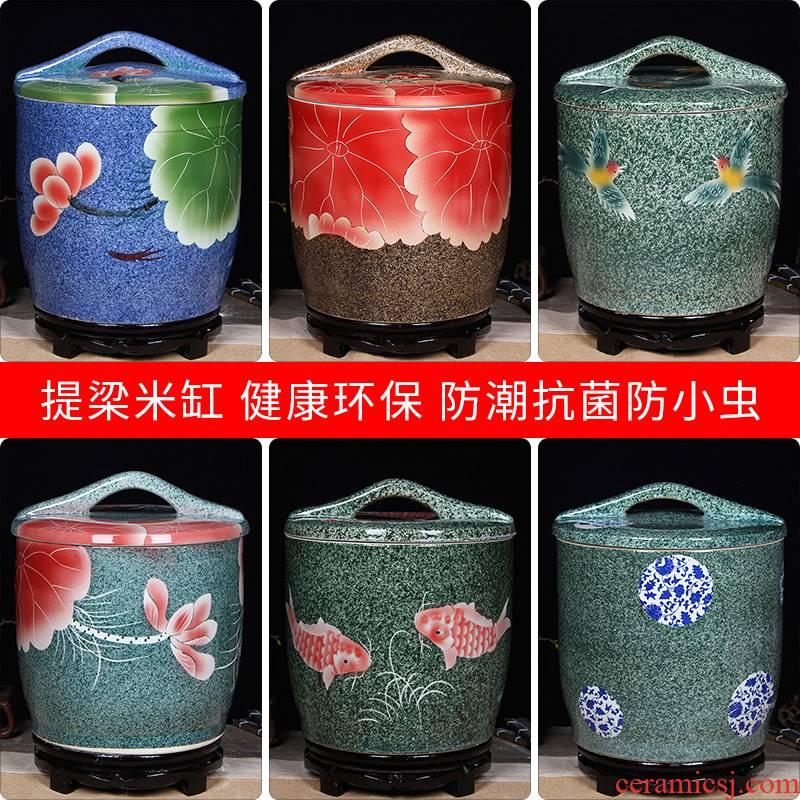 Art soul ceramic cylinder barrel household with cover flour 20 jins 30 jins of jingdezhen storage tank cylinder moistureproof