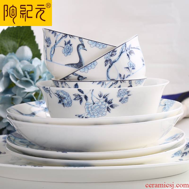 TaoJiYuan ipads porcelain dishes son home four suits for Chinese deep dish soup dish 8 inches round FanPan originality