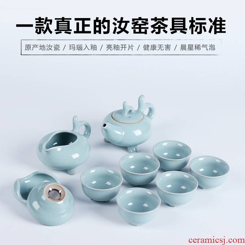 Your up set tea service home hon art ceramics slicing can raise Your porcelain kung fu tea cup teapot tea sets