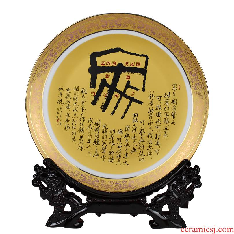Jingdezhen ceramic hang dish sit blue and white porcelain plate of the sitting room TV setting wall decorative furnishing articles home act the role ofing is tasted