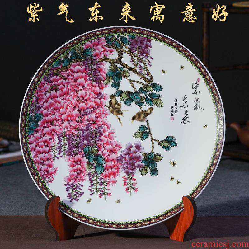 Sabingga sukdun dergici jimbi jingdezhen ceramics ceramic hang dish sit auspicious decoration plate of Chinese style living room furnishing articles business gifts