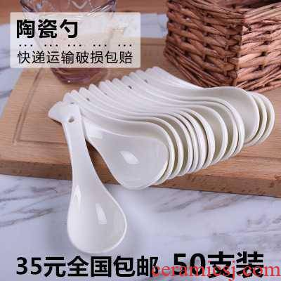 Pure creative ceramic spoon, spoon restaurant quality teaspoons hotel household spoon, spoon bag in the mail