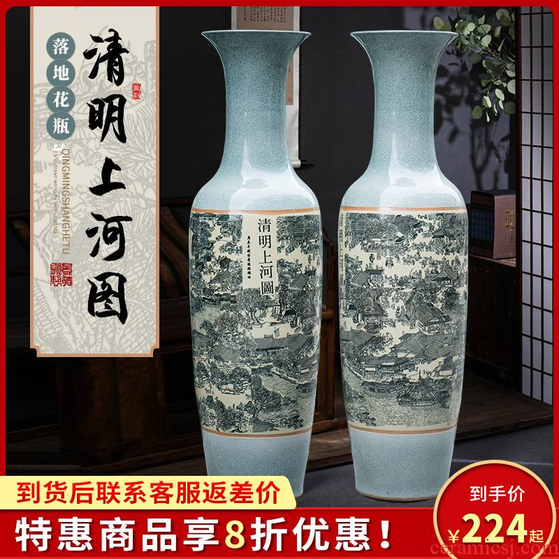 098 open the slice of a large vase archaize crack jingdezhen ceramics glaze bright painting the living room the hotel decoration