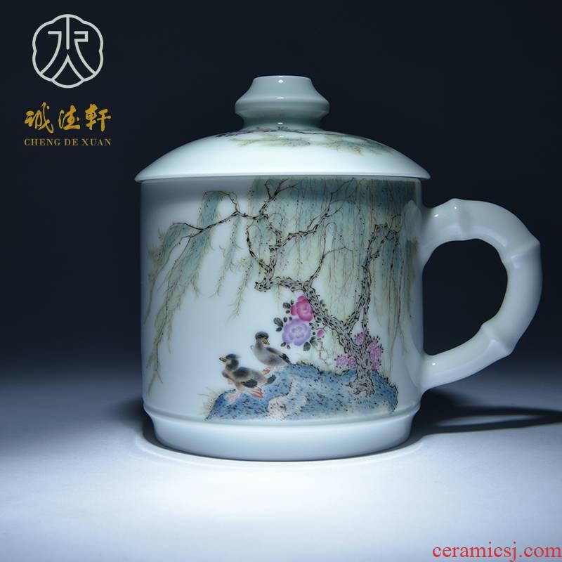Cheng DE hin jingdezhen ceramic tea set, high - grade pure hand draw pastel life 2 cups HuaYin in suzhou