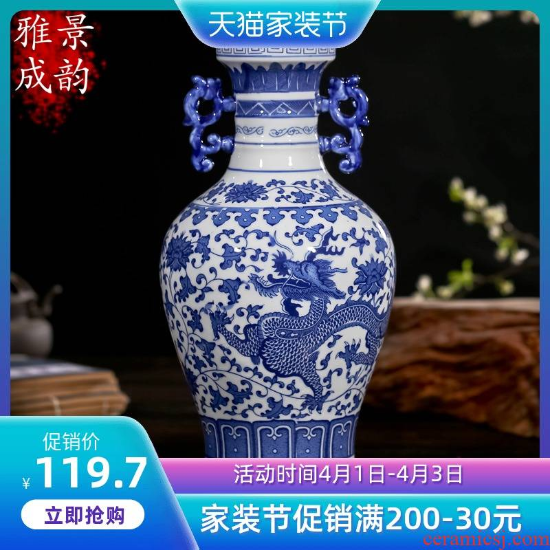 Blue and white vase of jingdezhen ceramics sitting room place Chinese antique jewelry I and contracted household bedroom