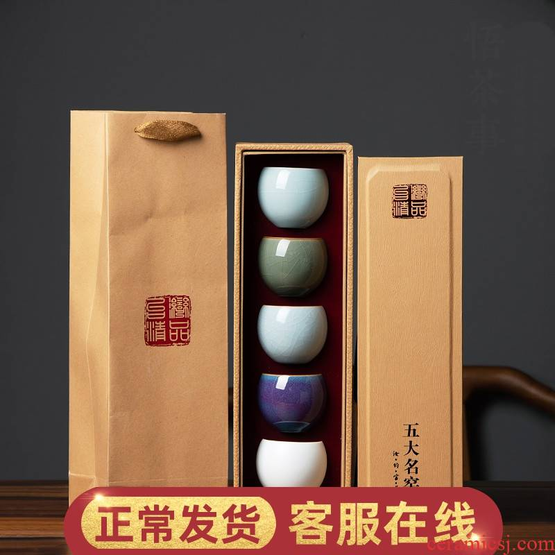W poly real scene ceramics single cup five ancient jun kung fu cup sample tea cup set on the master cup gift boxes