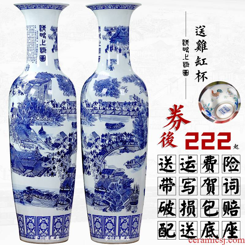Jingdezhen antique painting porcelain clear large sitting room of large vases, ceramic flower, adornment is placed