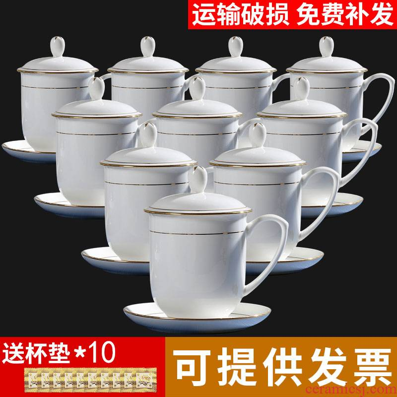 Jingdezhen ceramic cups with cover household ipads porcelain cup cup gifts lettering 10 office meeting