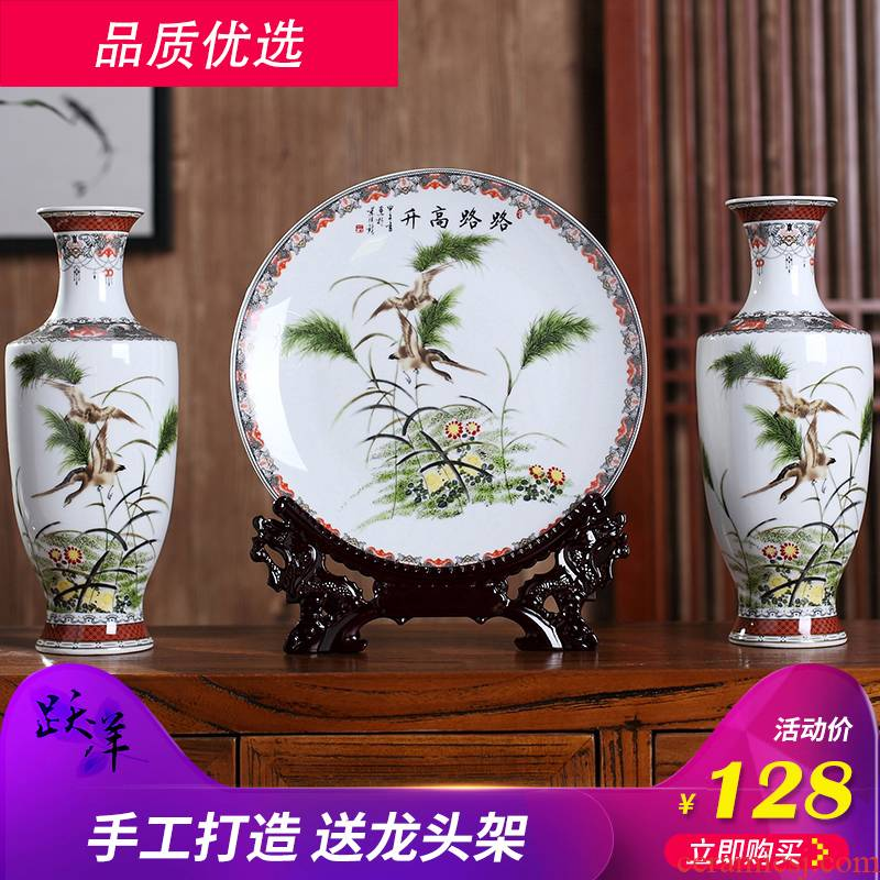 Jump the vase flower arranging creative gift furnishing articles three - piece jingdezhen chinaware the sitting room porch decoration