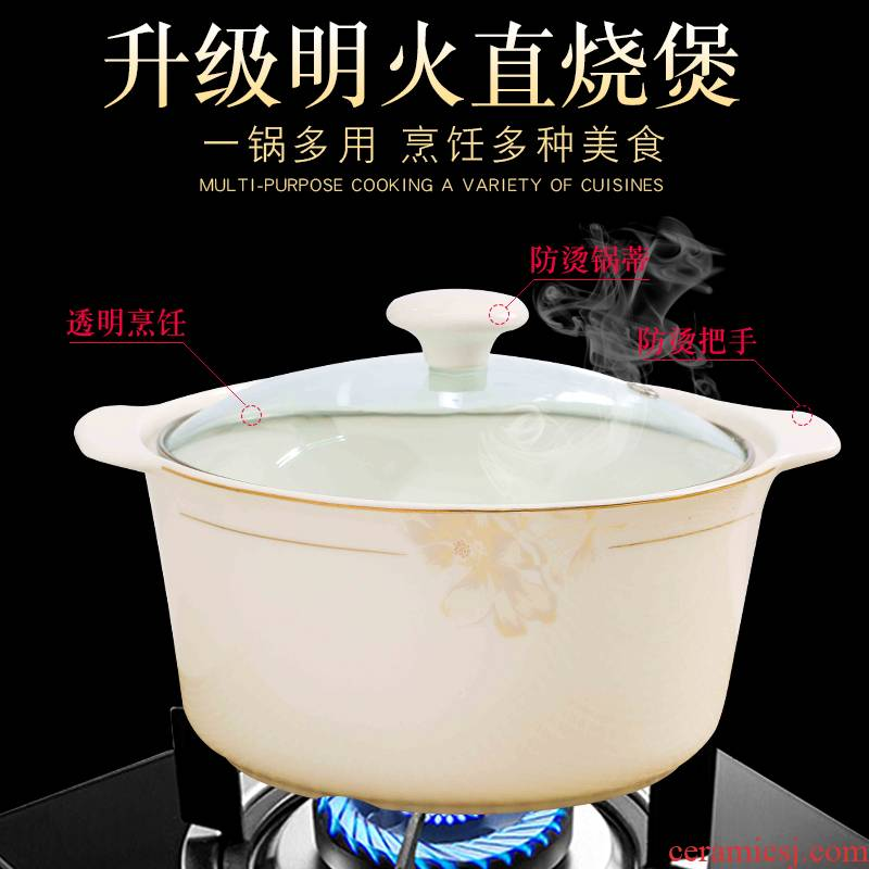 Dishes suit I and contracted household jingdezhen ceramic bowl combination housewarming gift European - style ipads porcelain plate