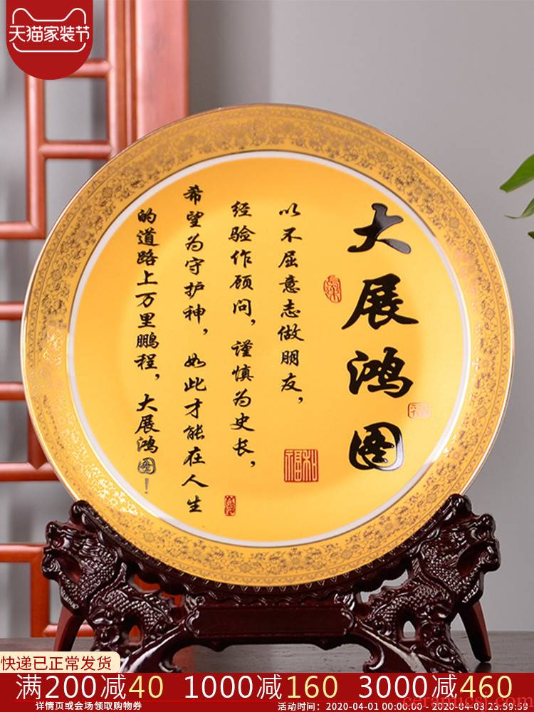 St5 jingdezhen ceramics decoration plate hanging dish see future modern home crafts