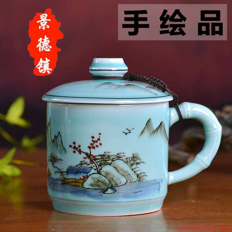 Jingdezhen ceramic cup with cover the boss cup celadon hand - made personal office and meeting of large capacity make tea cup tea cups