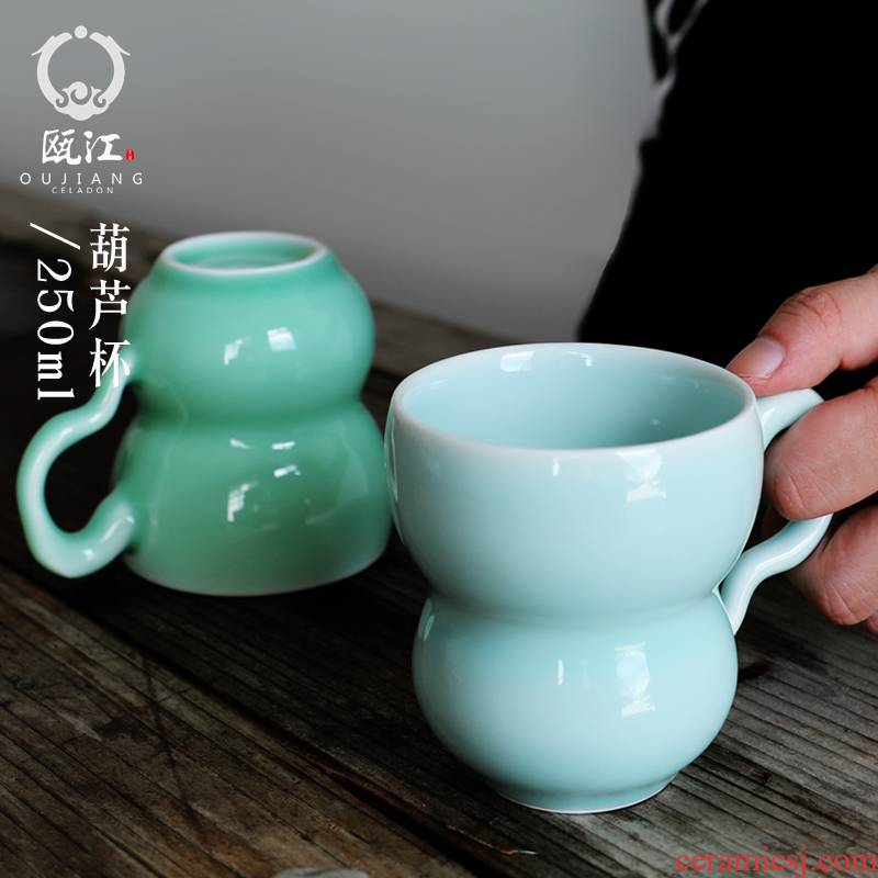 Oujiang longquan celadon teacup household creative lovely gourd China cups Chinese contracted keller gifts gifts