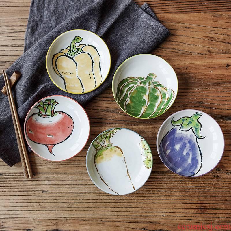 Japanese cartoon vegetables home small ceramic plate round cake plate snacks Japanese tableware side dish dish dish plates