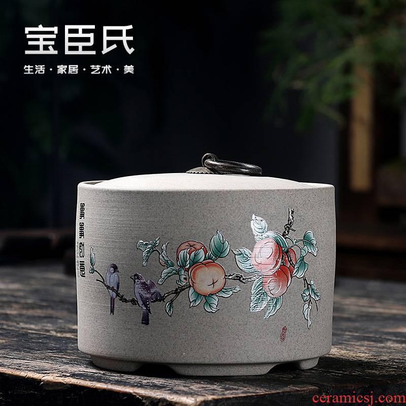 Receives caddy fixings ceramic seal pot small household portable storage medium storage tank Receives the tea box of tea set