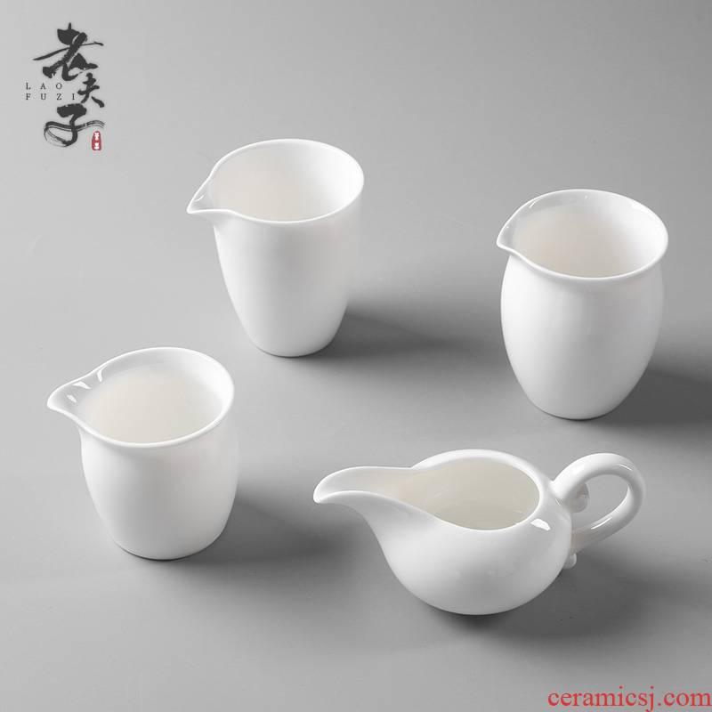 Dehua white porcelain) filtering heat - resistant fair keller size narrow sea points tea kungfu tea accessories