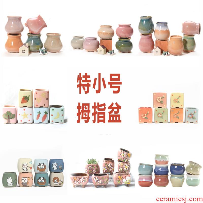 Fleshy peach dense eggs to control a flowerpot ceramic extra small biscuit firing breathable marca dragon coarse pottery basin control root mini thumb