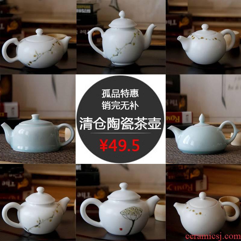 Clearance of jingdezhen ceramic mini huai single pot of tea pot porcelain teapot kung fu tea pot single pot