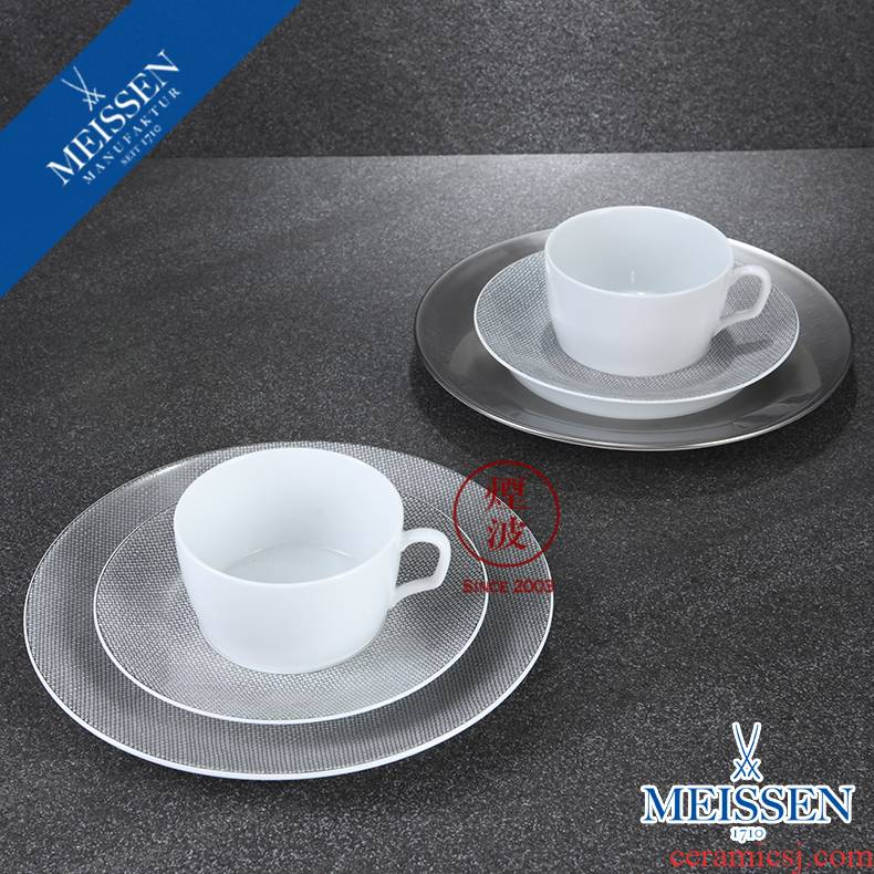 German mason MEISSEN porcelain Cosmopolitan grid platinum coffee cup set a glass of two plates