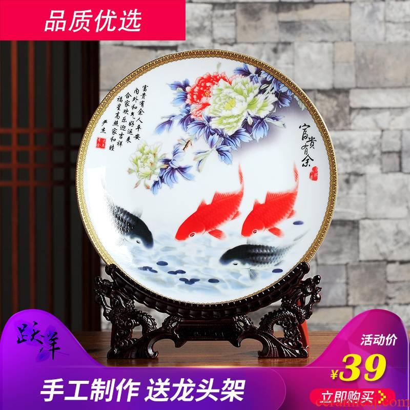 Decorative plate decoration creative household adornment rich ancient frame furnishing articles of jingdezhen ceramics handicraft wine cabinet vase