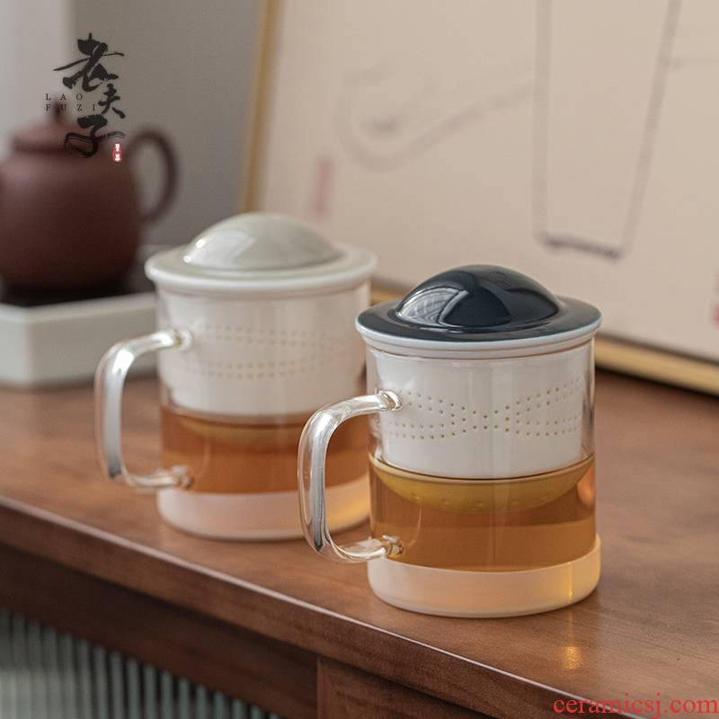 ET creative office separation filter glass, glass home tea tea cups porcelain keller with cover