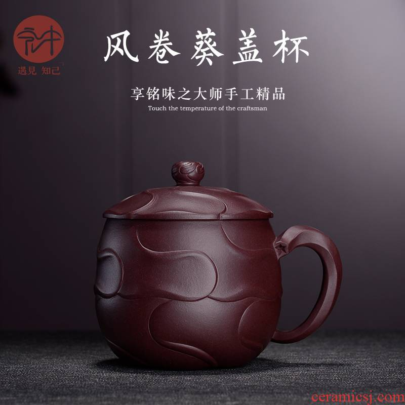 """Macro """"famous works"""" in yixing purple sand cover cup pure manual ore old purple clay office cup tea cup"""
