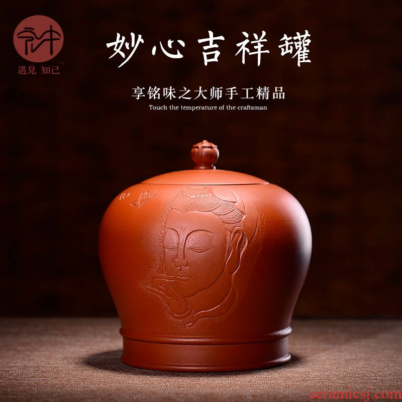 """In the macro """"famous works"""" violet arenaceous caddy fixings hand holding tank puer tea box storage tanks - 1 kg"""