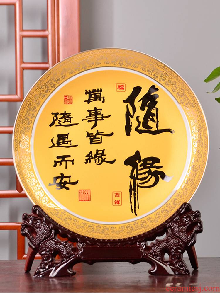 Ch - ds188 jingdezhen chinaware paint decoration plate hang dish Chinese handicraft furnishing articles gift on every occasion