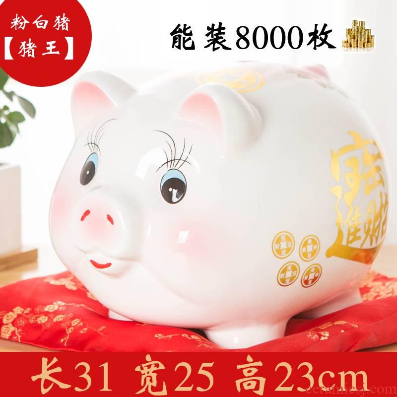 A Warm harbor large gold pig piggy bank ceramic piggy Banks COINS piggy bank, lovely creative children born